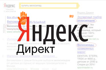 Лучшая настройка яндекс директ интернет-реклама в туле